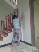 油漆工温远强